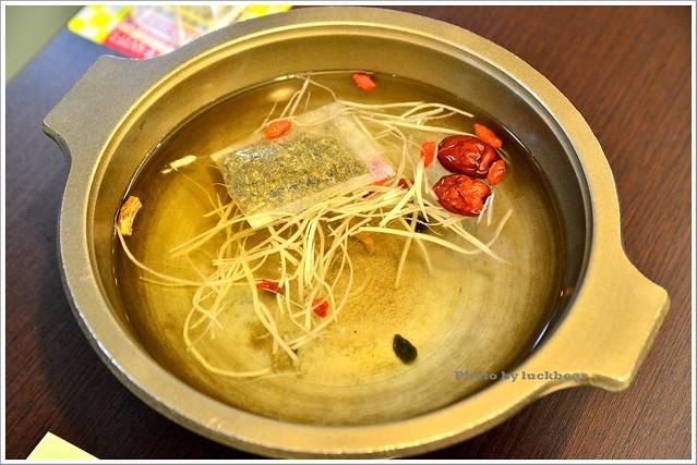 櫻之田野養生野菜鍋-南京三民站美食005-DSC_4327