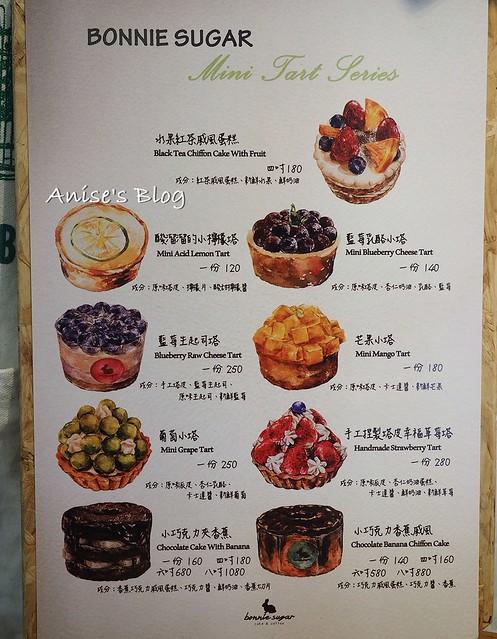bonnie sugar 台北草莓蛋糕 011