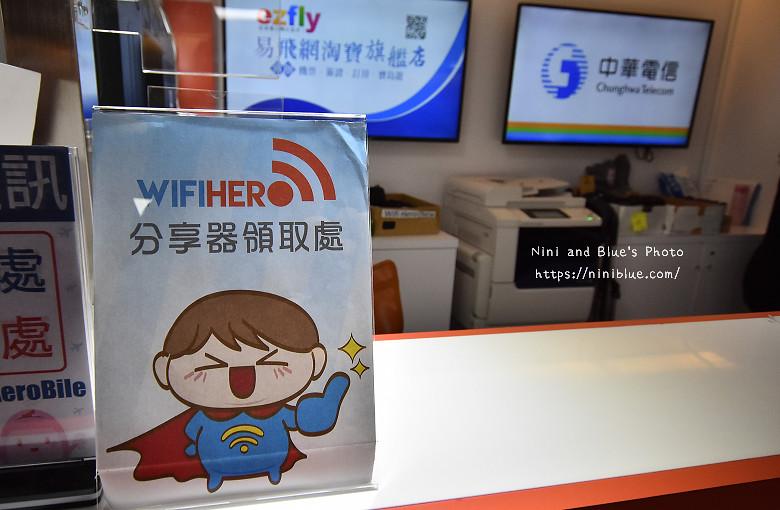 日本wifi機優惠推薦漫遊超人09