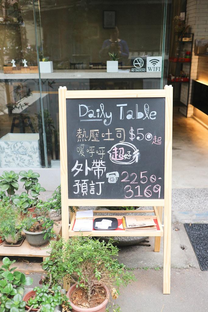 IMG_7088 板橋早午餐 餐桌日常 (18)