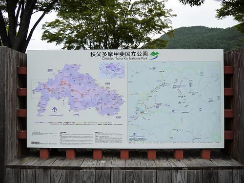 Chichibu Tama Kai National Park map