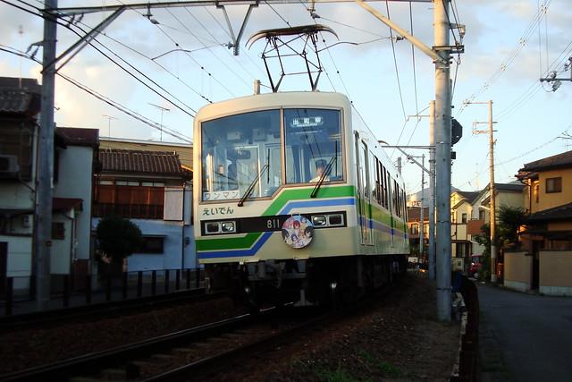 2015/08 叡山電車×城下町のダンデライオン ヘッドマーク車両 #06