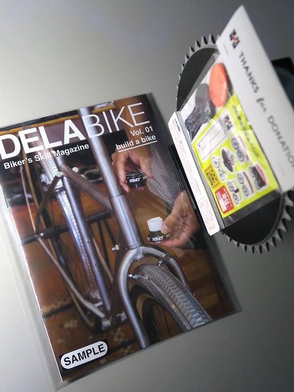 150907 DELA BIKEが創刊