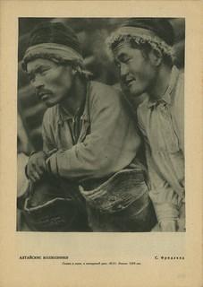 Советское фото 1930 22_23