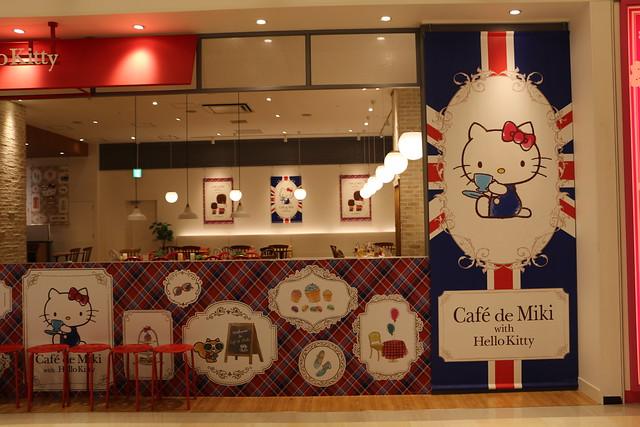 Café de Miki with Hello Kitty お台場 秋限定メニュー 試食会