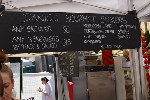 Danieli Gourmet Skewers