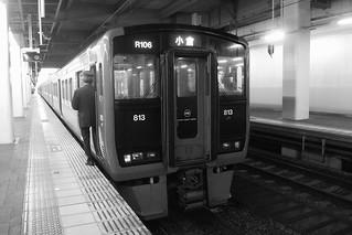 Hakata Station on OCT 27, 2015 (1)