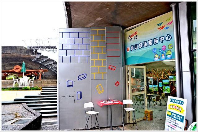 宜蘭員山旅遊服務中心員山機堡原點咖啡014-DSC_3510