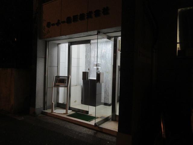 ターナーギャラリー(江古田)
