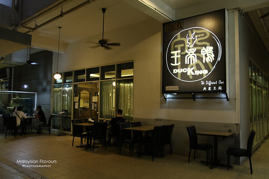 ducking Restaurant Jaya One PJ