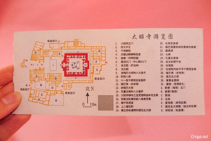 2015.12.09 ▐ Tibet 西藏踢北去 ▐ 尋找藏人真正的拉薩中心,被信仰力量震撼的大昭寺與舊城區 11.jpg