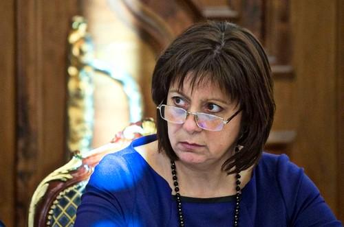 Україна веде діалог щодо «боргу Януковича» через «посередників»
