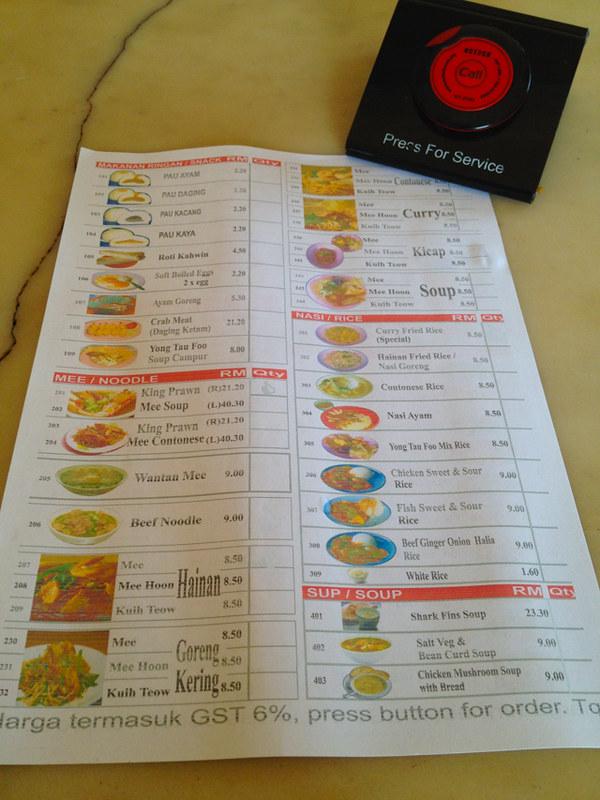 yik-mun-tanjung-malim-menu