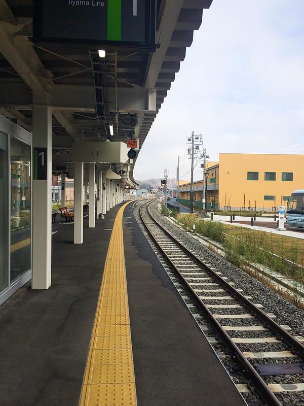 Iiyama Station