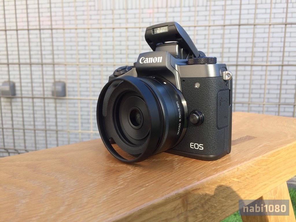 EOS M508