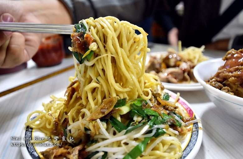 廣三sogo消夜魚市米糕美食07