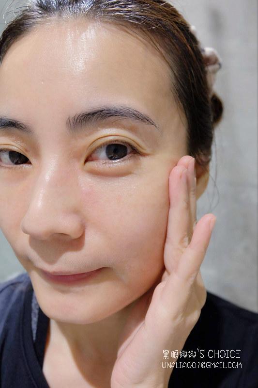 克奈圃全效活膚精油護臉