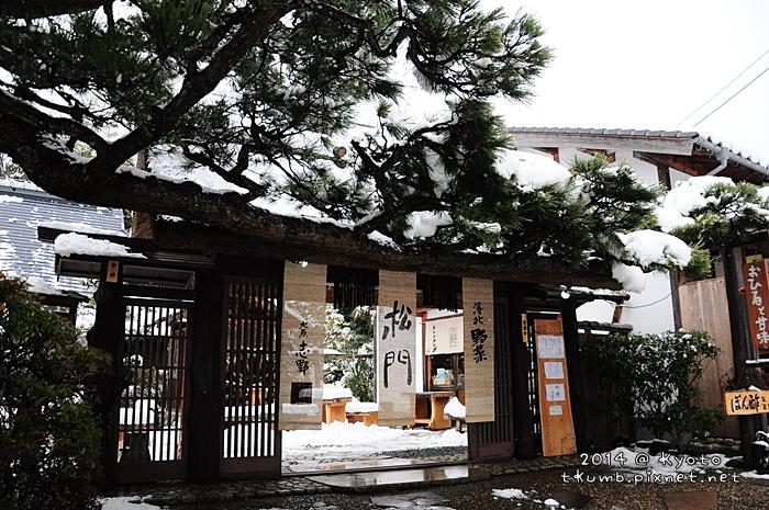 2014雪三千院 (3).jpg