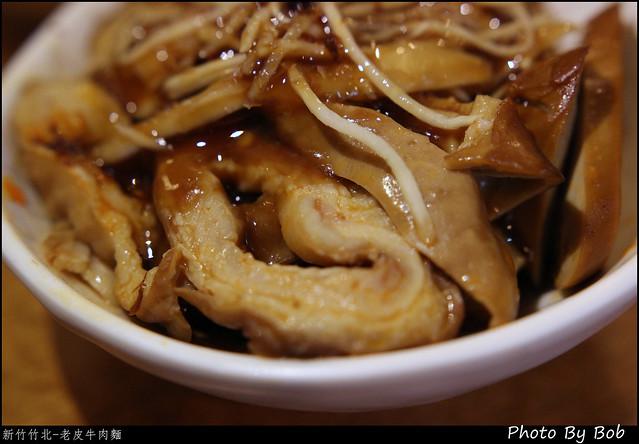 新竹竹北-老皮牛肉麵06