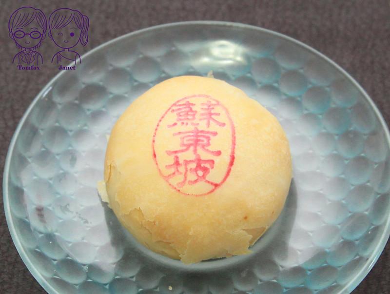 23 舊振南餅店 綠豆椪-李白
