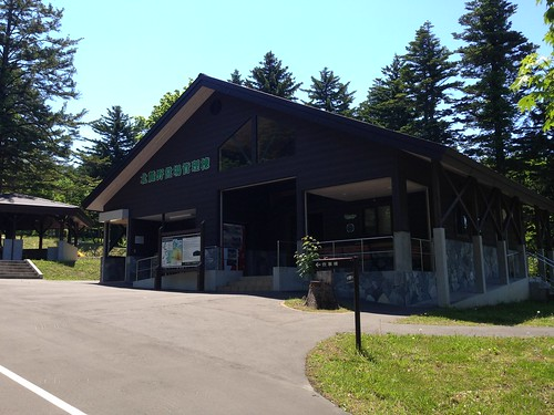 rishiri-island-hokuroku-camping-ground-administration- building