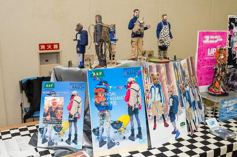 Dollshow44浜松町FINAL-1195-DSC_1184