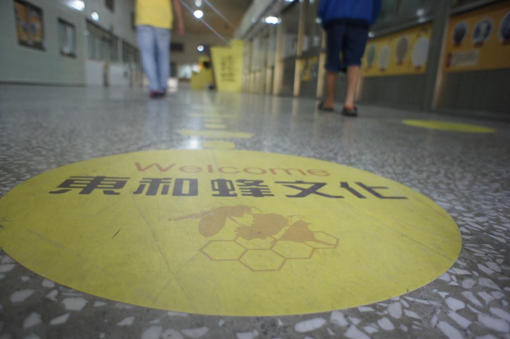 台南東山鄉東和蜂文化觀光工廠 (13)
