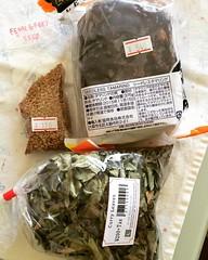 spice haul...fenugreek seed, tamarind & curry leaves♡  #kobehalal #kitanogrocers #kobe #hyogo #神戸 #兵庫