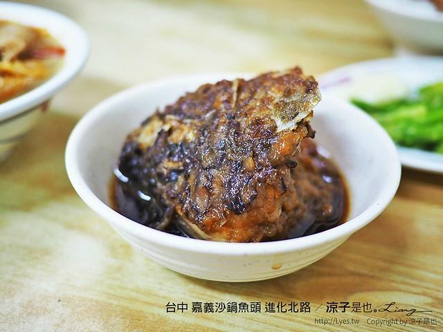 台中 嘉義沙鍋魚頭 進化北路 7