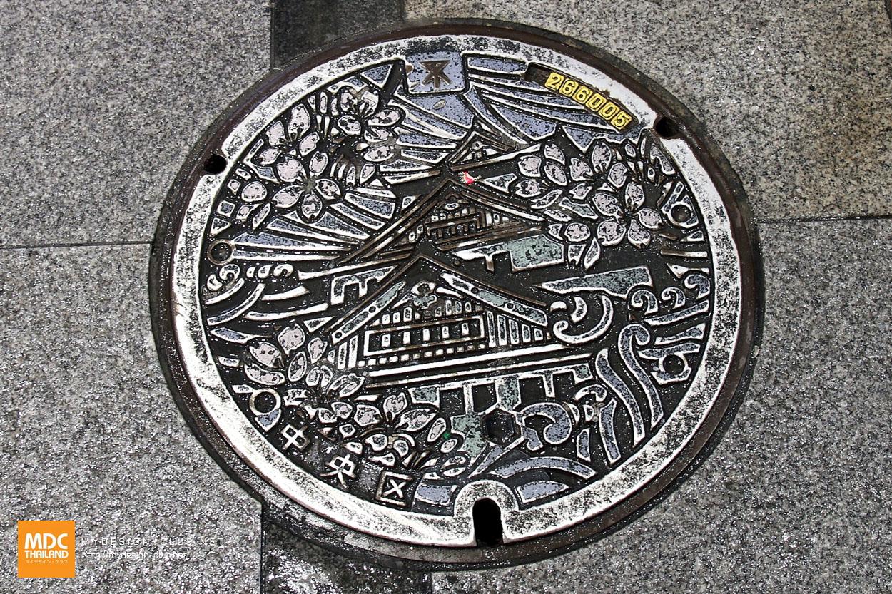 MDC-Japan2015-1026
