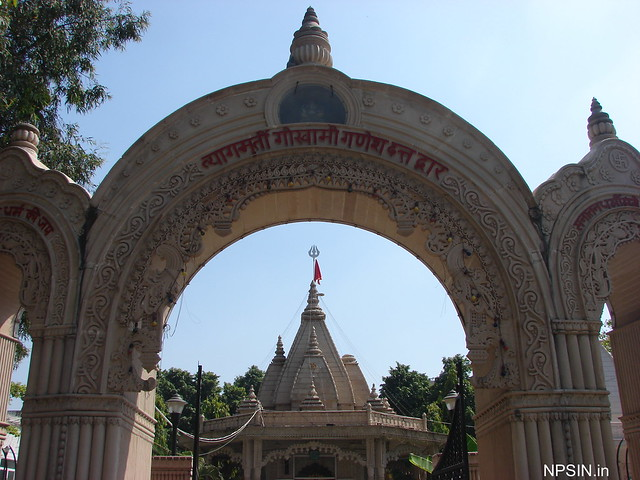 Beautiful Main Gate View