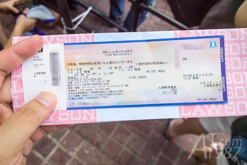 GEM Live Mixture2015 ~2nd Anniversary~