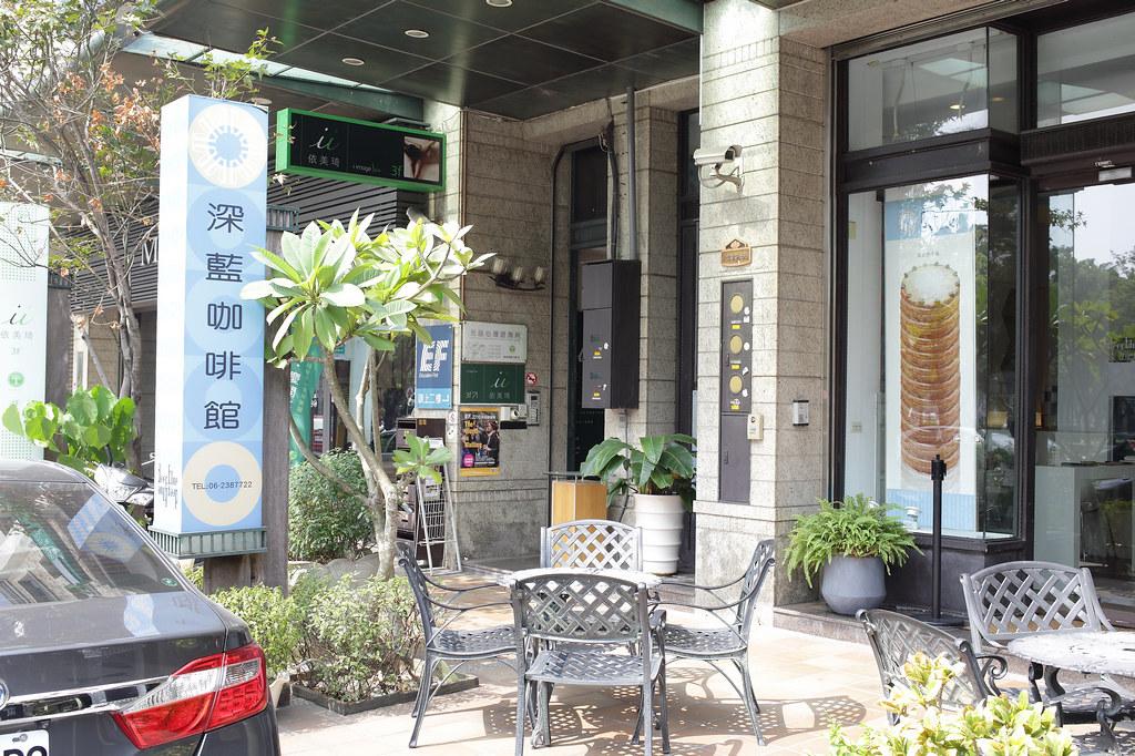 20151019-1台南-深藍咖啡館 (1)