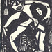 Vengo senza bagagli -  Coming without baggage by Peter Seelig