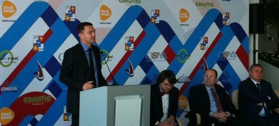 В Сочи открылся Международный туристский форум