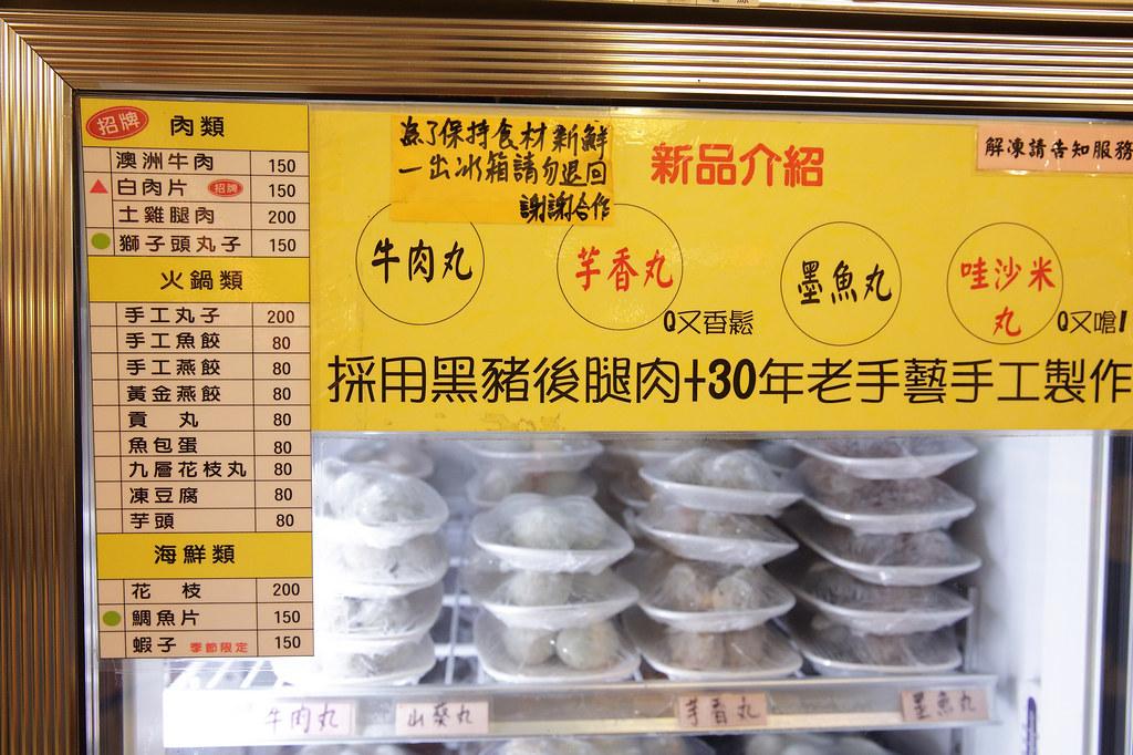 20151018-2台南-延齡堂酸菜老爺的店 (10)