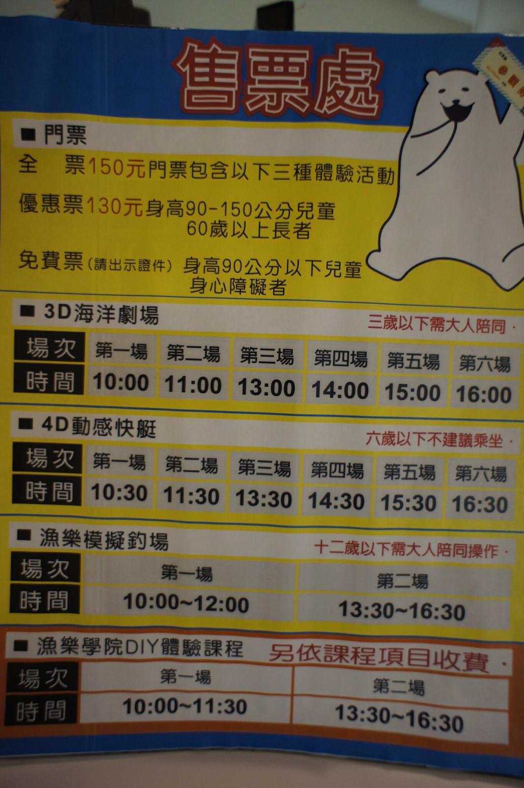 台中市潭子區寶熊娛樂館 (55)