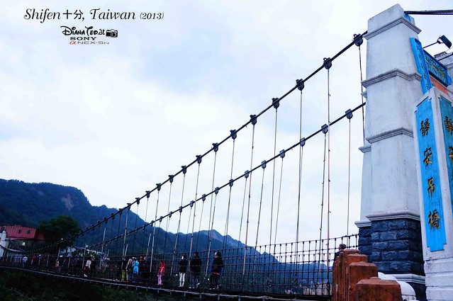 Shifen - Jingan Suspension Bridge