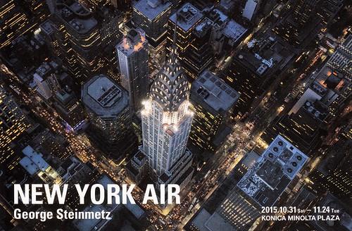 NEW YORK AIR 3