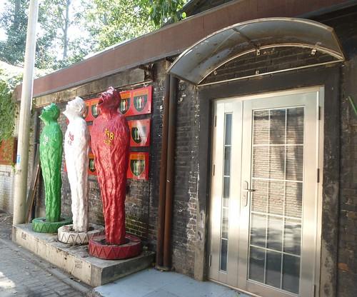 CH-Beijing-798 Art District (18)
