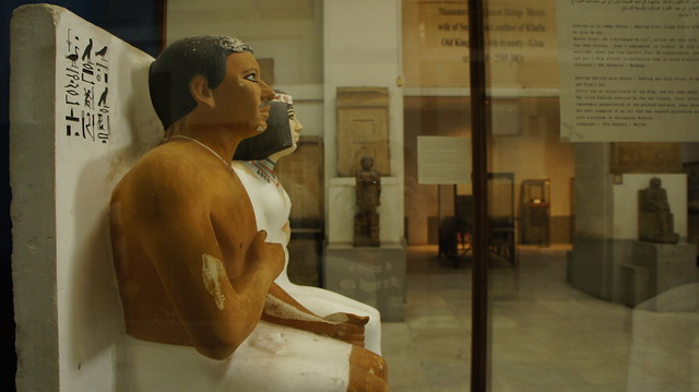 The Royal ancient Egyptian Couple