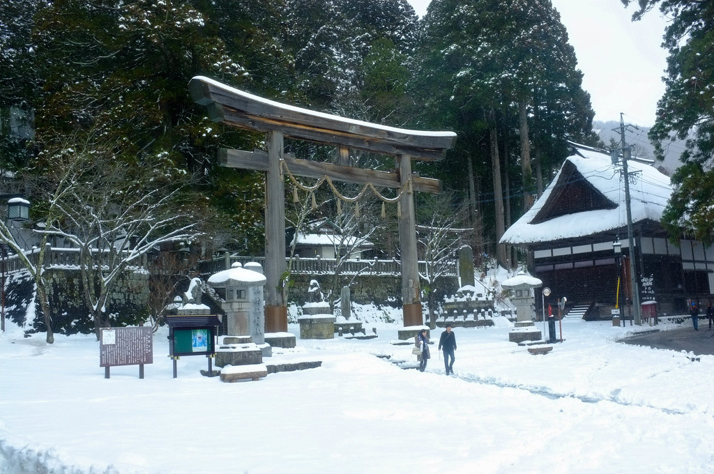 Togakushi Shrine Oshuka, Nagano, Japan
