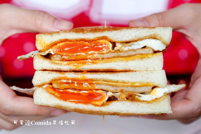 可蜜達Comida炭烤吐司,可蜜達Comida炭烤吐司營業時間,台北必吃早餐,台北早餐,甜點︱下午茶︱早午餐,鬼椒起司肉蛋吐司 @陳小可的吃喝玩樂
