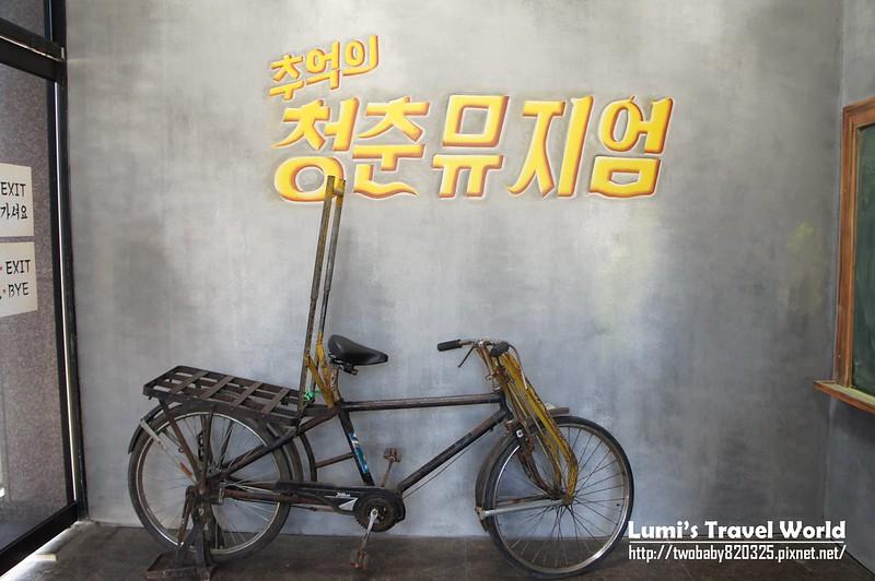 楊平青春博物館25