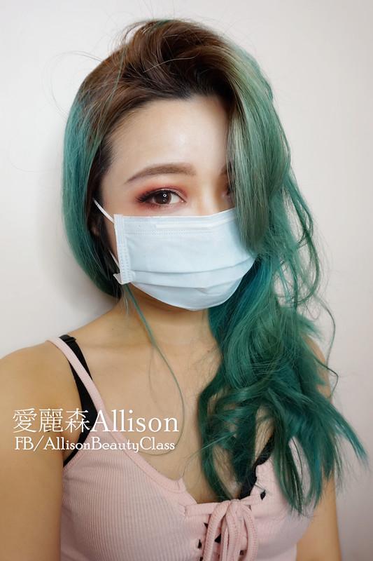 Chloe Moretz|口罩仿妝|外國人妝容|混血妝