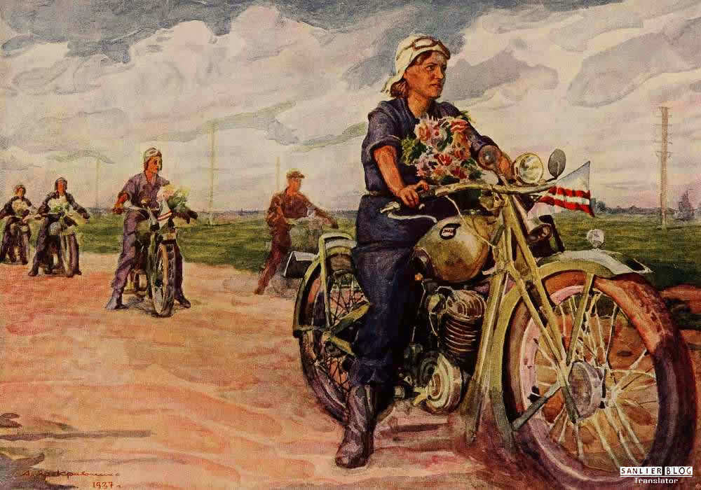 苏联20、30年代各类宣传画29