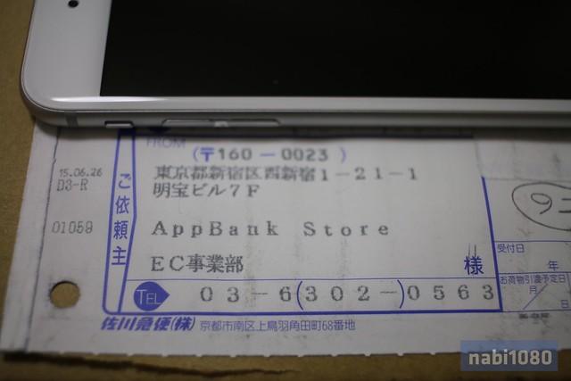 AppBankStore01