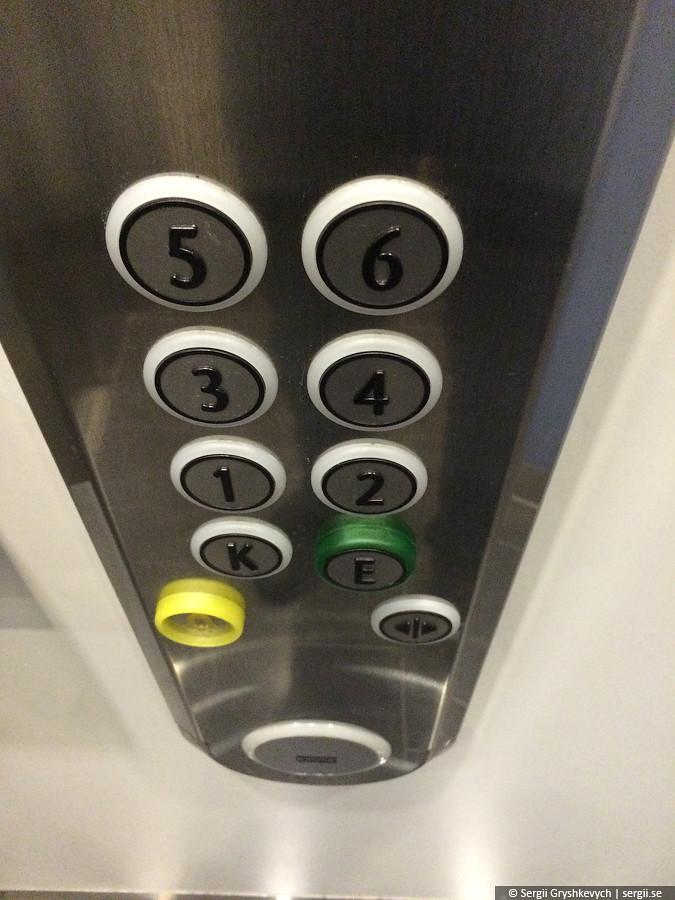 Swedish_elevator-6