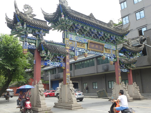 CH-Chengdu-Temple Wenshu (1)