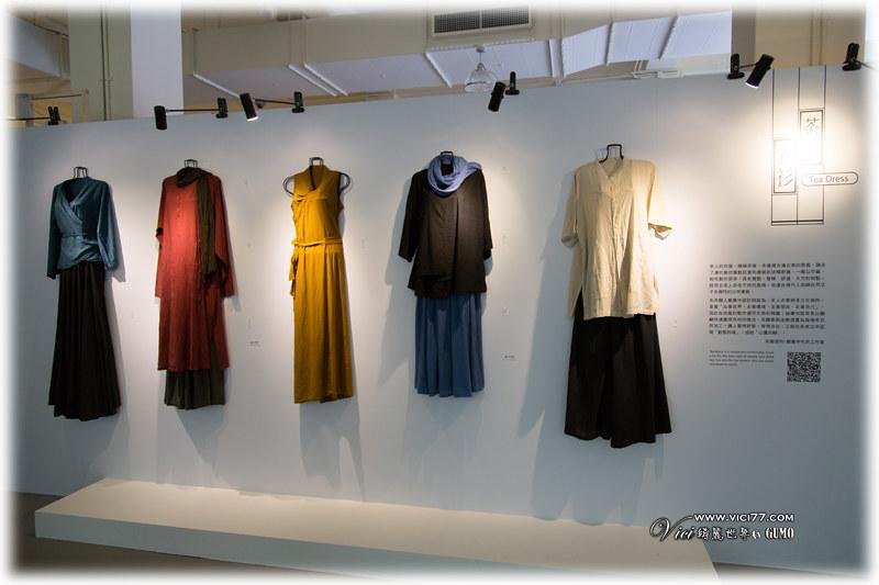 茶博物館031